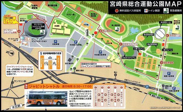 宮崎県総合運動公園MAP 現地配布冊子(宮崎キャンプガイド)より