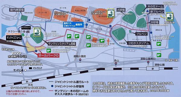 ヤマザクラ宮崎県総合運動公園 巨人キャンプマップ2019年更新版