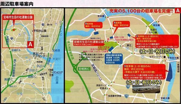 2020年ホークス宮崎キャンプ駐車場地図