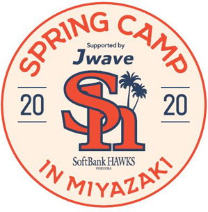 ホークス 2020年春季キャンプロゴ
