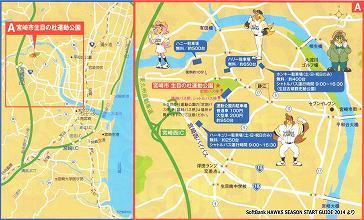 駐車場位置地図