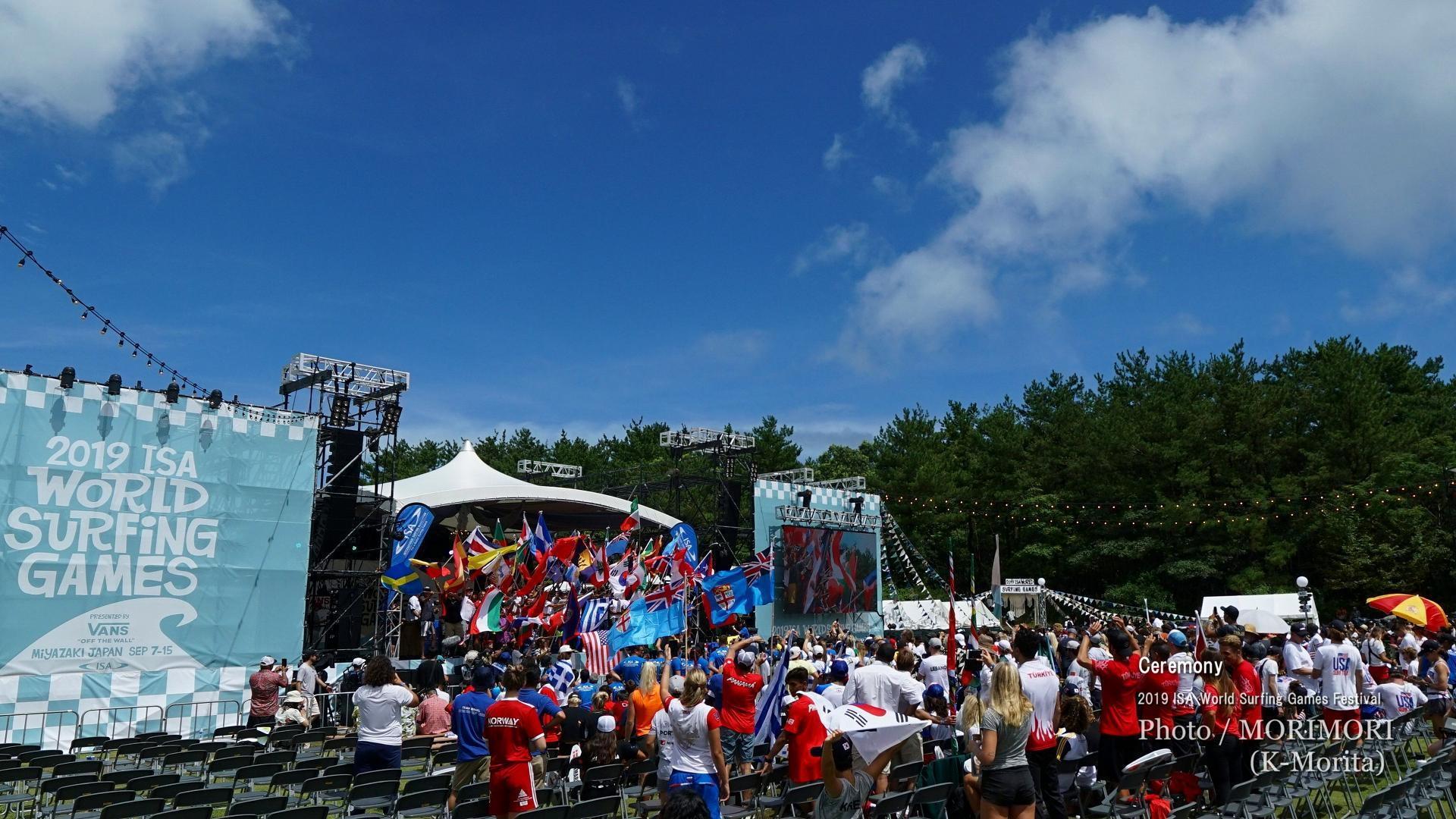 宮崎 サーフィン 世界 大会