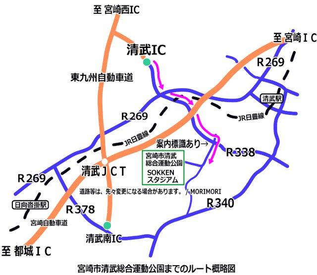 オリックス・バファローズ宮崎キャンプ地 地図