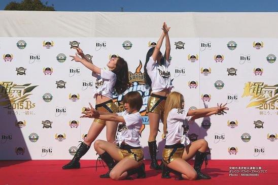 オリックス・バファローズ宮崎キャンプにて オリックス・バファローズ公式ダンス&ヴォーカルユニット BsGirlsステージイベント