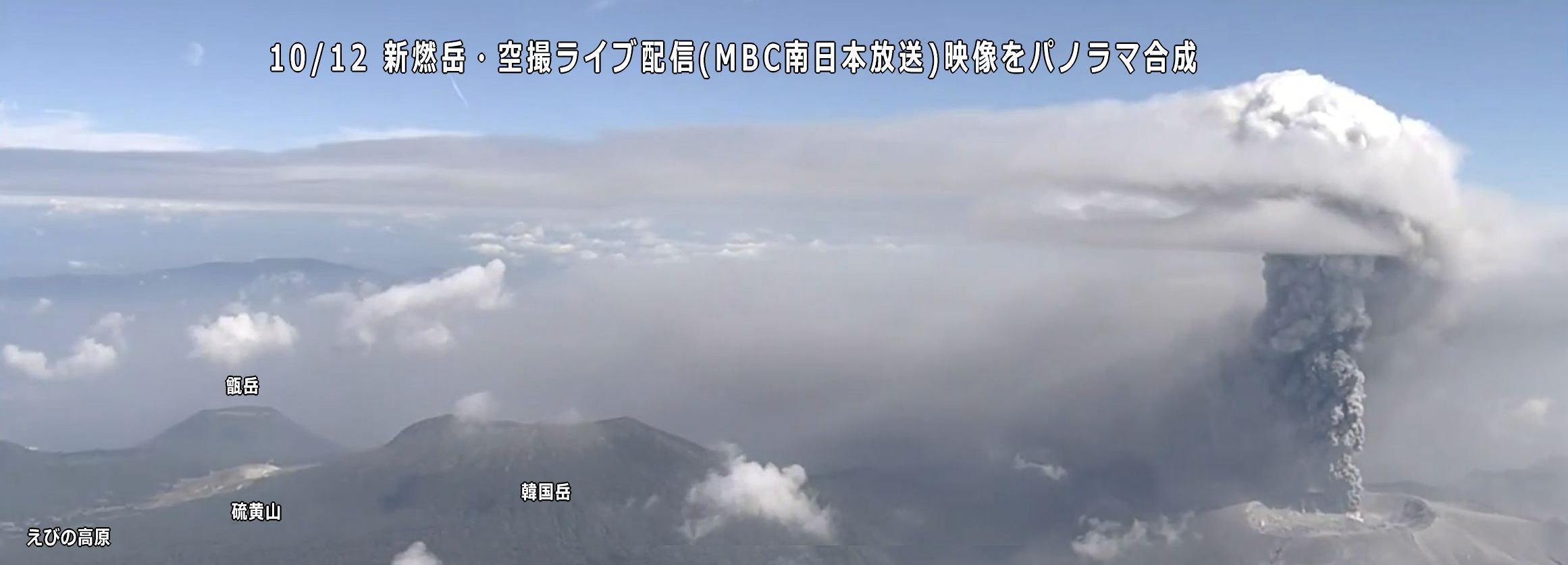 ライブ カメラ 新燃岳