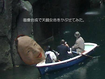 高千穂峡 アメノウズメノミコトの形の石 03