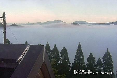 高千穂 国見ヶ丘 季節外れの雲海 05