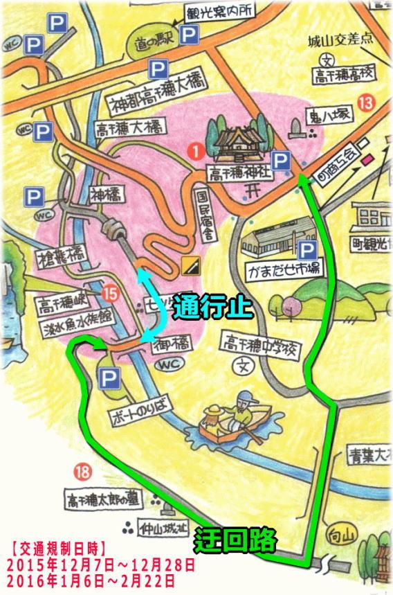 高千穂峡周辺道路交通規制概略マップ