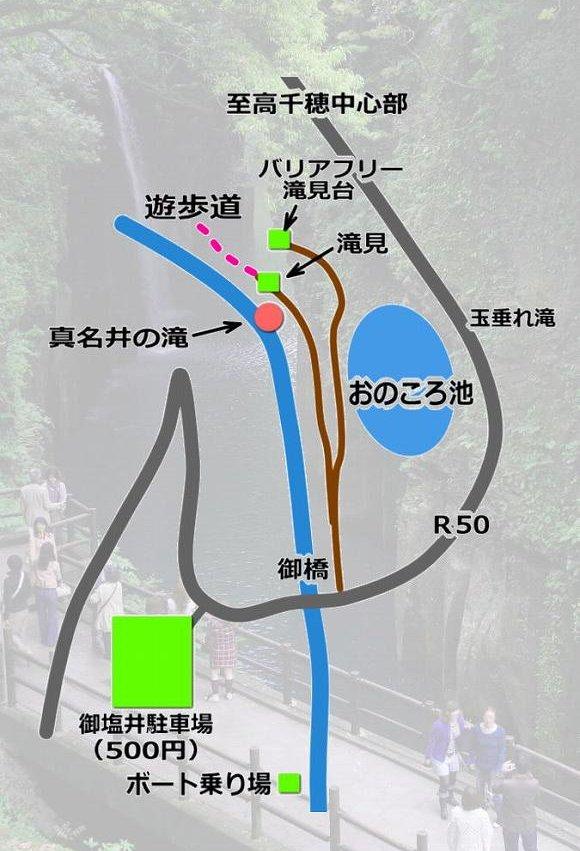 真名井の滝周辺概略マップ