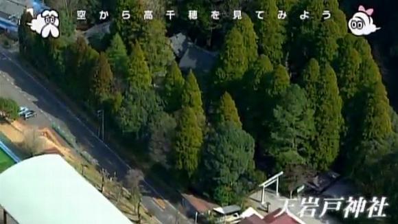 2 空から日本を見てみよう+(宮崎県高千穂町)天岩戸神社【BSJapan】