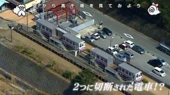 4 空から日本を見てみよう+(宮崎県高千穂町)日之影温泉駅のTR列車の宿【BSJapan】