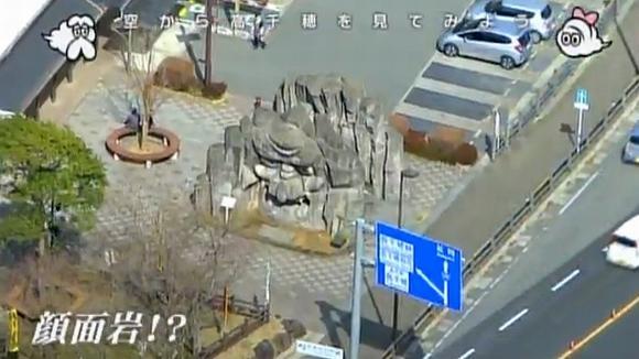 5 空から日本を見てみよう+(宮崎県高千穂町道の駅高千穂)【BSJapan】
