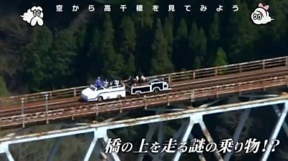 6 空から日本を見てみよう+(宮崎県高千穂町)高千穂あまてらす鉄道【BSJapan】