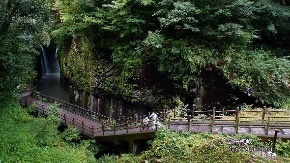 高千穂峡遊歩道 真名井の滝 滝見台付近
