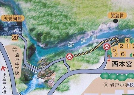 天岩戸神社周辺地図